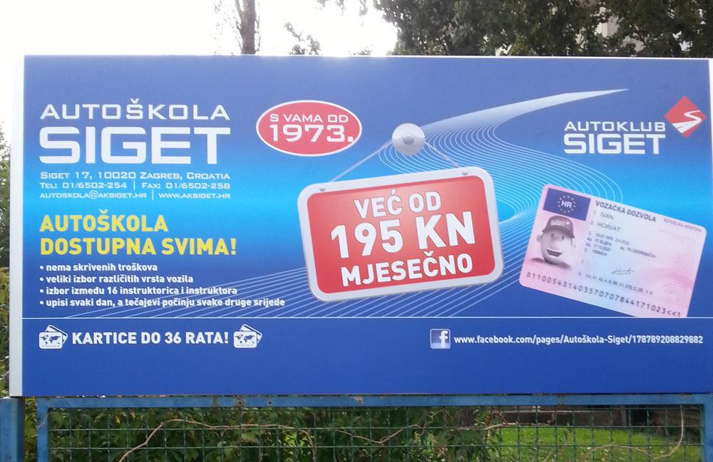 reklamni-natpis