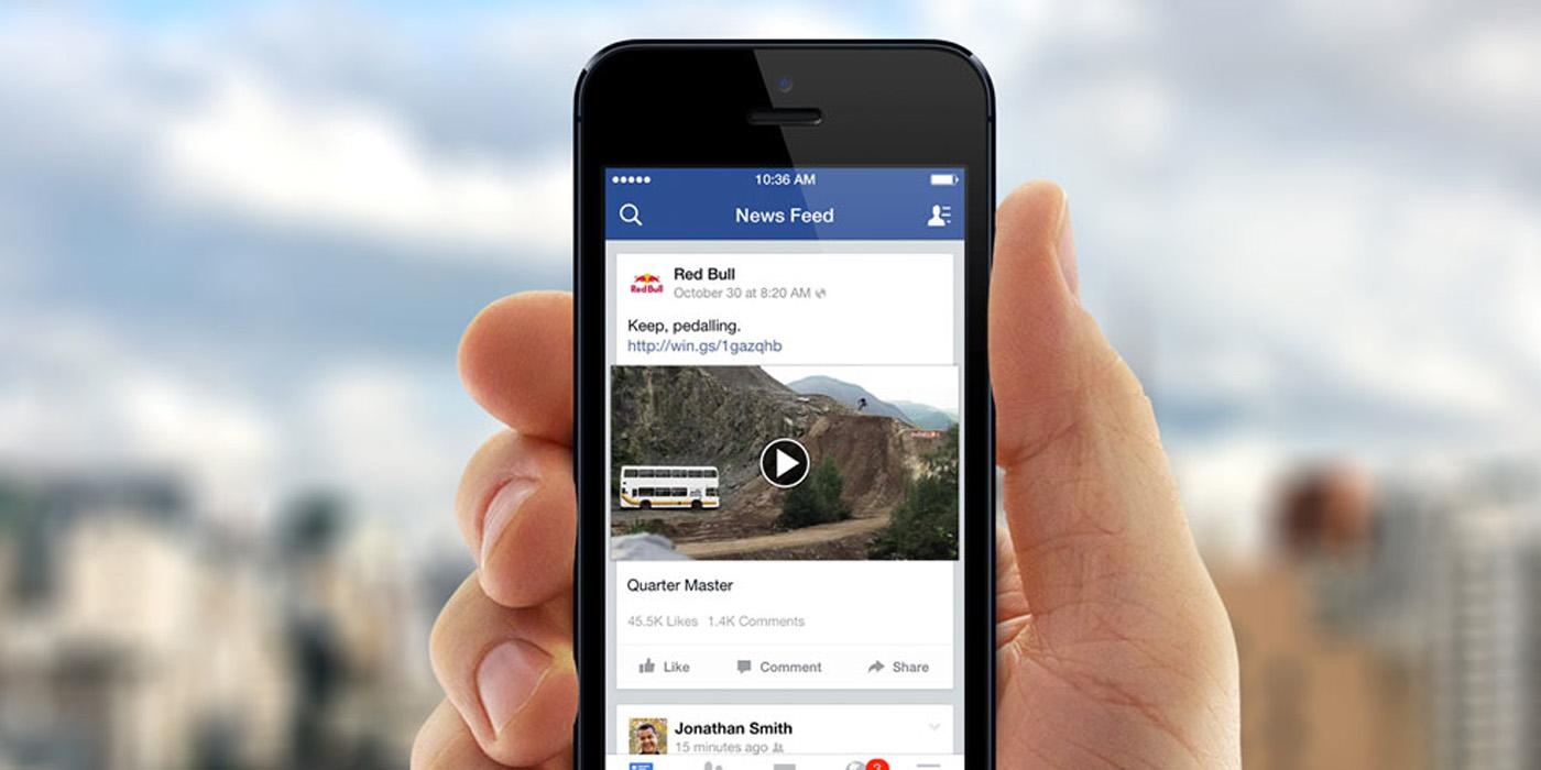 Zarada putem facebook video oglasa