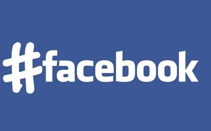 12 skrivenih Facebook funkcija koje će ti olakšati boravak na Facebooku
